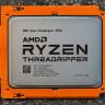 AMD Threadripper 3970X, Hız Aşırtmalı Performansıyla Rekor Kırdı