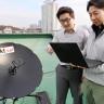 Dünyanın İlk Uydu Bağlantılı 5G Veri Transferi Gerçekleştirildi
