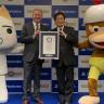 Peynir Ekmek Gibi Oyun Konsolu Satan PlayStation, Guinness Rekorlar Kitabı'na Girdi
