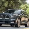 2020 Model Lincoln Aviator Grand Touring'in Rakiplerine Kıyasla İddialı Yakıt Tüketim Verileri