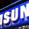 Samsung Galaxy Note Pro Tanıtımı