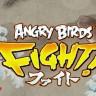 Angry Birds'ün Yeni Oyunu Fight Google Play'deki Yerini Aldı