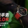 Xiaomi, Hiç Beklenmeyen Yeni Akıllı Saati 'Watch Color'u Duyurdu