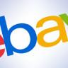 2019'da eBay Üzerinden Satılmış En Pahalı 20 Ürün
