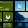 Windows Phone 8.1'in Yeni Ekran Görüntüleri Sızdı
