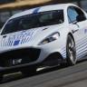 Elektrikli Aston Martin'in Üretimi Daha Başlamadan İptal Edildi