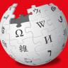 Özlemiştik: Wikipedia, Türkiye'de Tekrar Erişime Açıldı