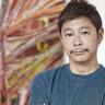Ay'a Gidecek Japon Milyarder, Yolculuğuna Eşlik Edecek Kadın Partner Arıyor