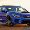 Subaru'nun 2030'a Yönelik Büyük Hedefleri Açıklandı