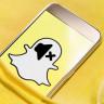 Snapchat Hikayeleri Nasıl Sessize Alınır?