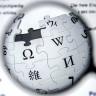 Tüm Zamanların En Çok Okunan 35 Wikipedia Sayfası