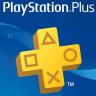 Şubat Ayında Gelmesi Halinde Oyuncuları Sevinçten Çıldırtacak PlayStation Plus Oyunları