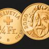 Dünyanın En Küçük Parasının Üzerinde Albert Einstein Olacak