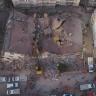 Elazığ'da Yapılması Planlanan Deprem Araştırması TÜBİTAK Tarafından Reddedilmiş