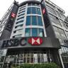 HSBC'nin Türkiye'den Çıkmayı Planladığı Ortaya Çıktı