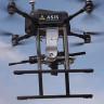 İlk Yerli Silahlı Drone Olan Songar, Türk Silahlı Kuvvetleri'ne Teslim Edildi
