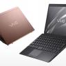 VAIO, Ultra Hafif Dizüstü İş Bilgisayarları SX12 ve SX14'ü Duyurdu