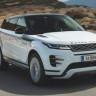 Range Rover Evoque 2020'nin Dudak Uçuklatan Türkiye Fiyatı Açıklandı