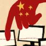 ABD'den Çin'e Karşı Fikri Mülkiyet Hırsızlığı Konferansı
