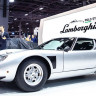 Oldukça Nadir Bir SVJ Tipi Lamborghini, Retro Otomobil Fuarında Sergilendi