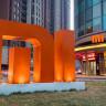 Xiaomi, Şüpheli Uygulama Davranışlarını Kullanıcılarına Bildirecek Yeni Bir Özellik Geliştiriyor