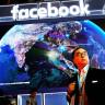 Facebook, Corona Virüs Nedeniyle Pazarlama Zirvesini İptal Etti