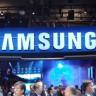5G Projesinde Samsung ve LG Ortaklığı