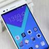 Huawei Honor 7'nin Basın Görselleri Sızdırıldı!