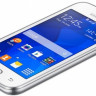Samsung'un Yeni Modeli Galaxy V Plus, Malezya'da Satışa Sunuldu