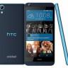 HTC, Yeni Desire Modelleri 626, 626s, 520 ve 526'yı Resmi Olarak Duyurdu