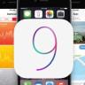 iOS 9 Beta İkinci Sürümü ile Herkese Sunuldu!
