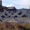Katlanarak İstenilen Yere Taşınabilen Köprü: MB 4.0