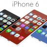 iPhone 6 ile Beraber Yeni Özellikler Gelecek