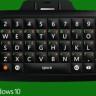 Xbox One Kumandasına Takılabilen Klavye: ChatPad!