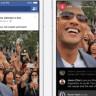 Facebook'tan Periscope Rakip Olacak Özel Canlı Yayın Aracı: Live for Mentions