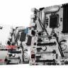 MSI'ın Yeni Anakartı, En Yüksek DDR4 Bellek Frekansına Ulaşarak Dünya Rekoru Kırdı!