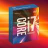Intel i7 6700K Skylake İncelemesi