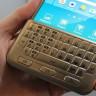 Samsung Kendi Telefonları İçin Ürettiği Fiziksel Klavye Satışına Başlıyor!